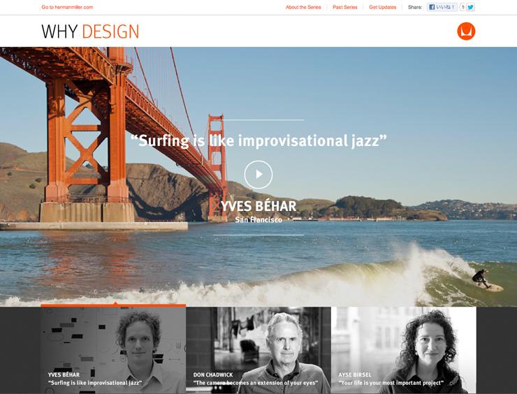 why_design