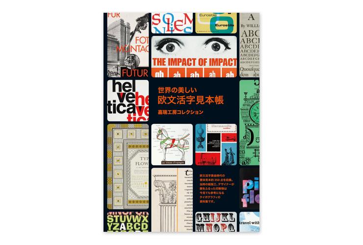 kazui_book