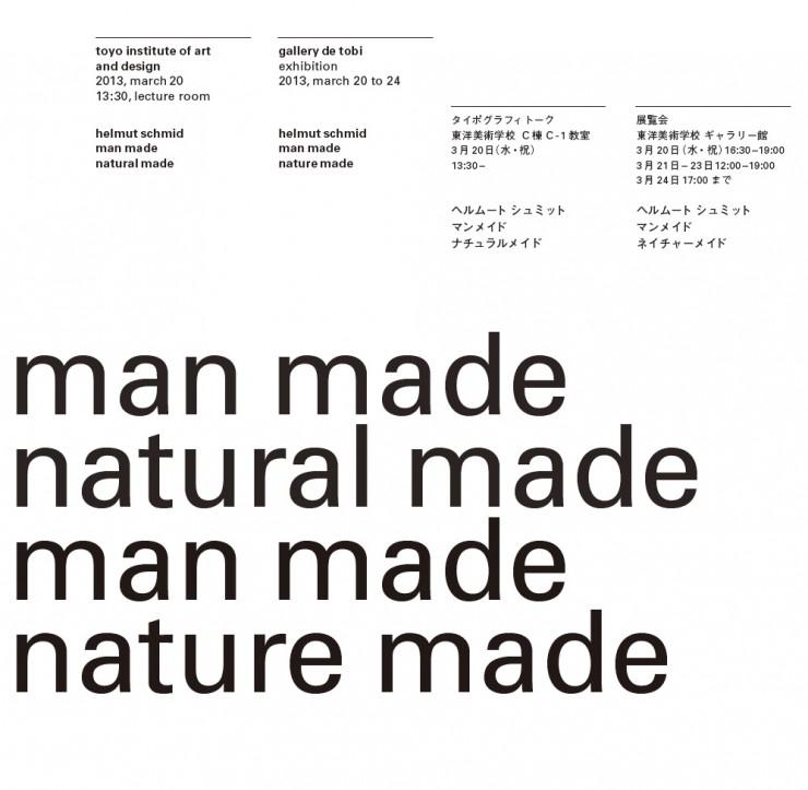 helmut_schmid_man_made