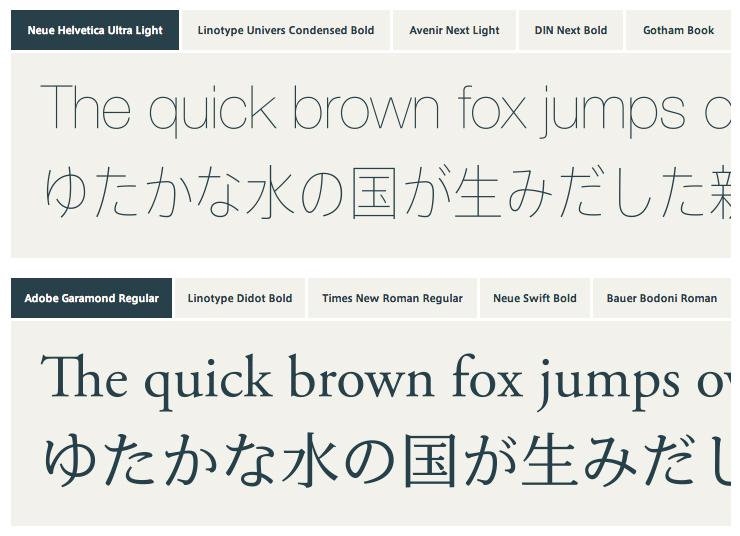 adjustable_font