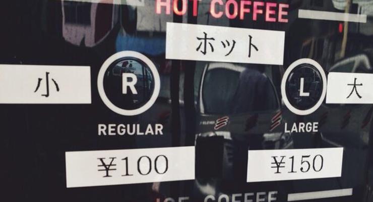 seven_cafe