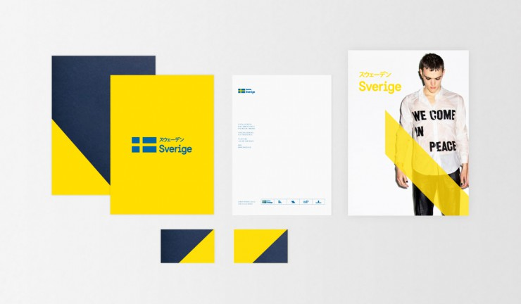 sweden_national_identity1