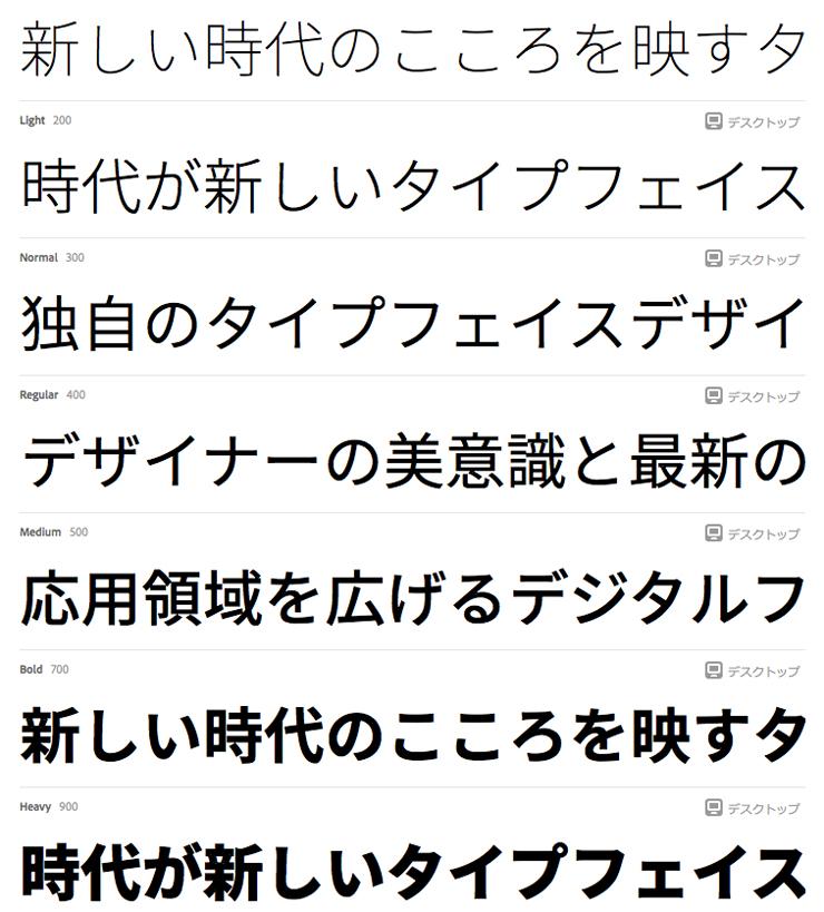 Source_Han_Sans
