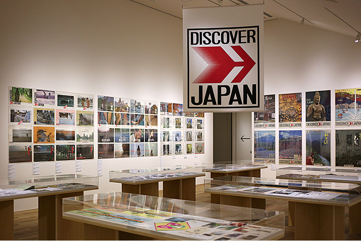 discover_japan