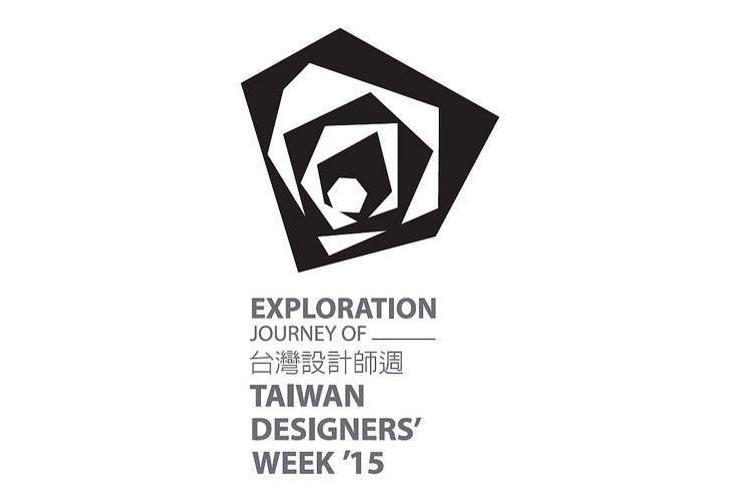 taiwan_designers_week_2015
