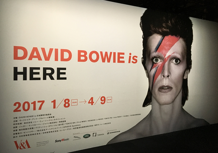 david_bowiw_is