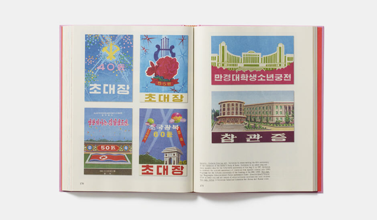 Made_in_North_Korea_003