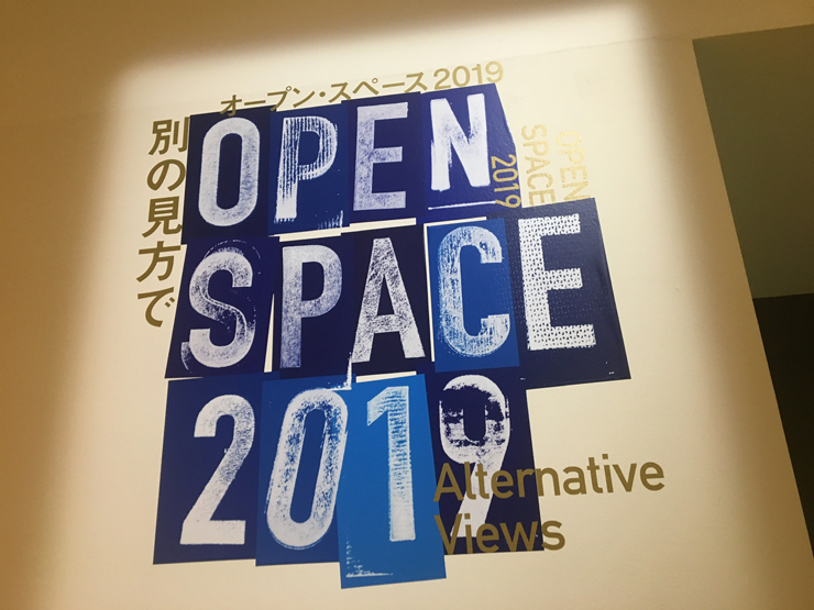 open-space-2019-alternative-views_01