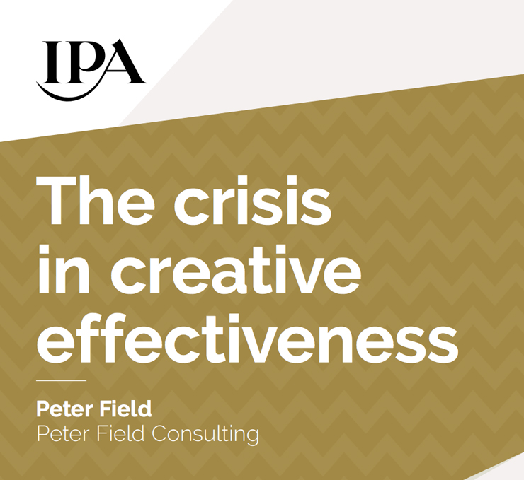 創造性の効果の危機