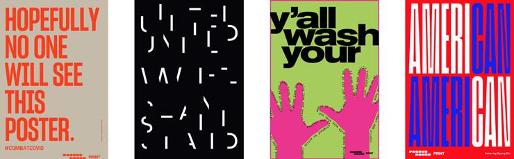 著名グラフィックデザイナーによるコロナ対策キャンペーンポスター