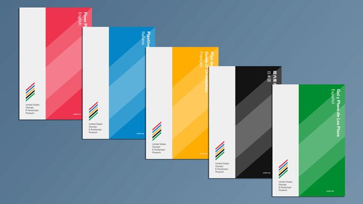 米国オリンピックパラリンピック博物館のパンフレット