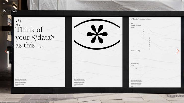 データ・ライツについてのコンサルティング会社の詩的なアイデンティティ
