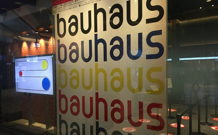 bauhaus_01