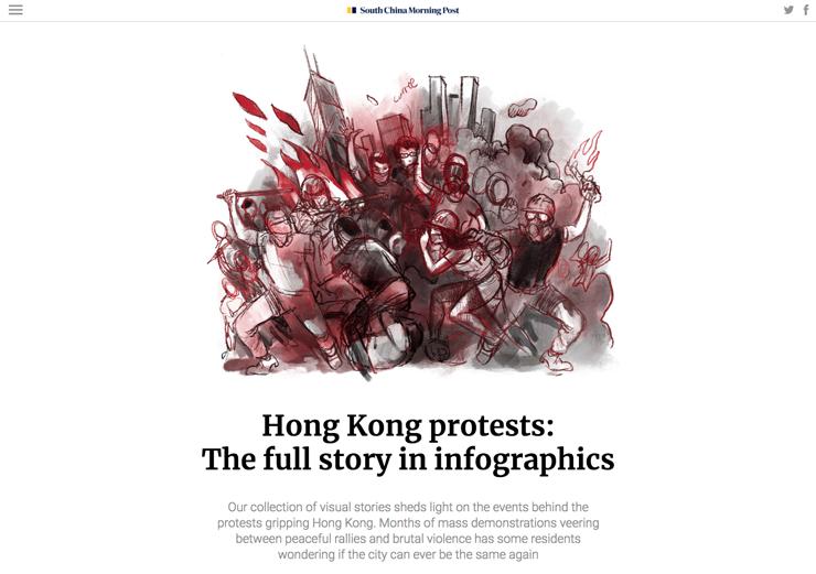 香港民主化デモ伝えたサウスチャイナ・モーニング・ポストのビジュアル・ストーリーテリング