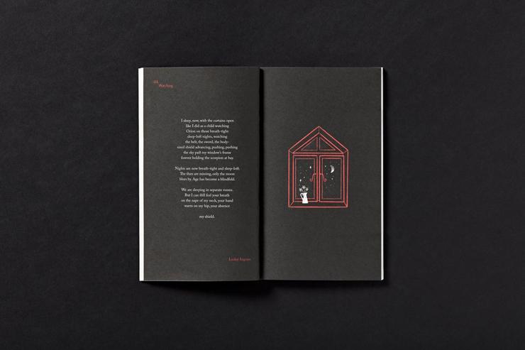 ロックダウンの経験から着想を得た詩集『Beyond the pane』