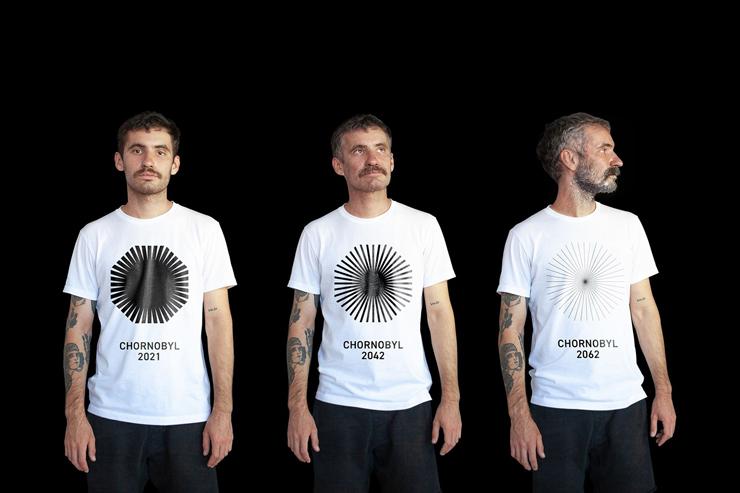 チェルノブイリの「消えゆく」ロゴ Tシャツ