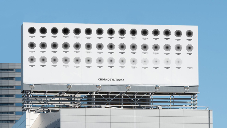 チェルノブイリの「消えゆく」ロゴ ビルボード