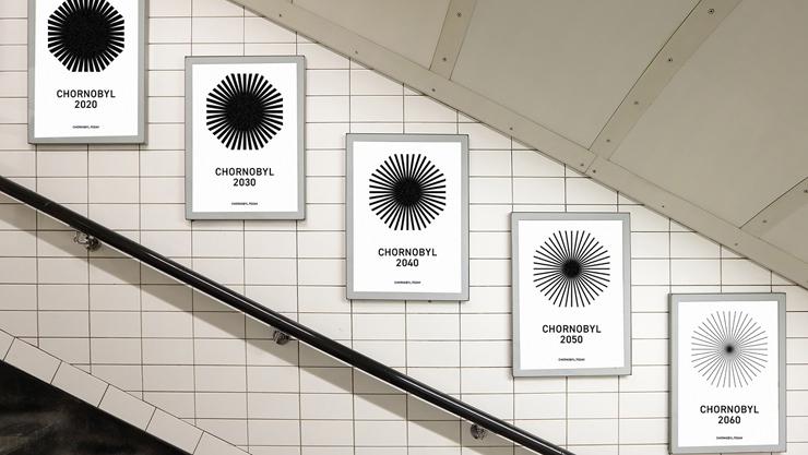 チェルノブイリの「消えゆく」ロゴ ポスター