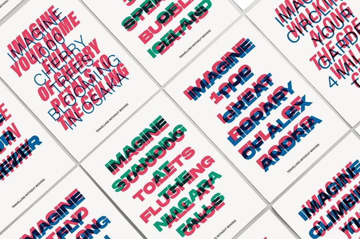 家に閉じこもってる旅行好きの人のためのポストカードシリーズ『Imagine』03